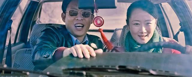 Shan He Gu Ren 3