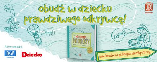 selling_unidzi