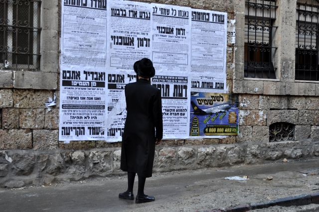 101681_izrael_mea_sharim_dzielnica_chasydow_w_jerozolimie